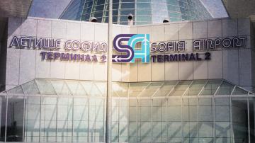 БСП внесе сигнал до главния прокурор за концесията на Летище София