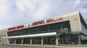 Откриха трето гражданско летище в Сърбия