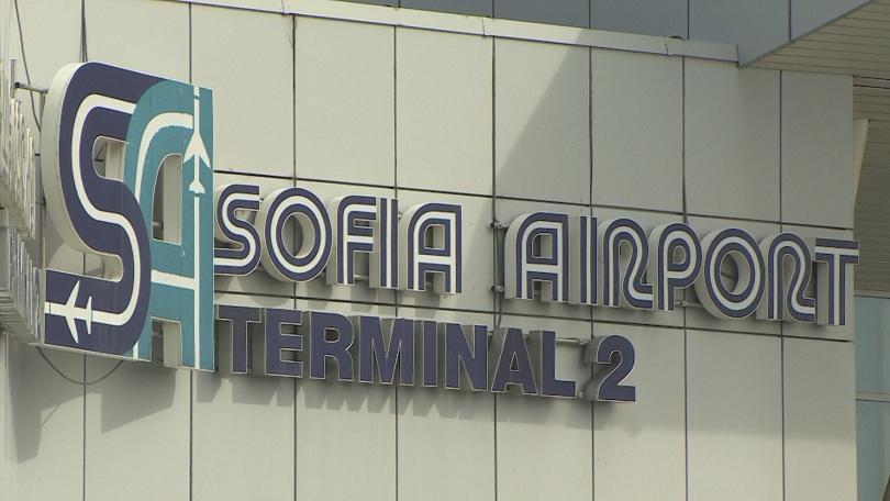проверка летище софия предоставен достъп информационната система