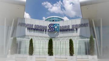 Евакуираха пътници от Терминал 1 на Летище София