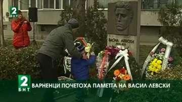 Варненци почетоха паметта на Васил Левски
