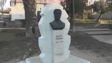 Издигнаха паметник на Васил Левски във врачанското село Лиляче