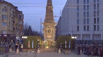 На живо по БНТ: Церемония по повод 147 години от гибелта на Васил Левски