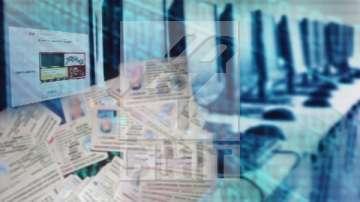 Как можем да защитим личните си данни?