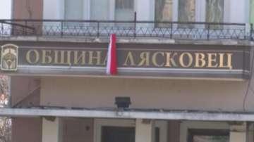 Арестуваха за 24 часа майката на нападателя от Лясковец