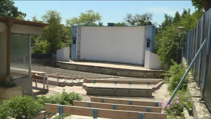 започна кампания възстановяването лятното кино варна