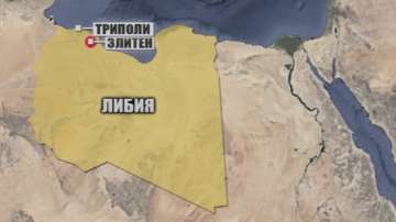 Напрежение в Либия - войски се насочиха към столицата Триполи