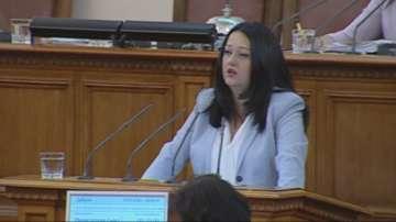 Лиляна Павлова: Българското председателство върви успешно