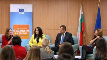 Какво предвижда бюджетът на ЕС за периода след 2020 година?