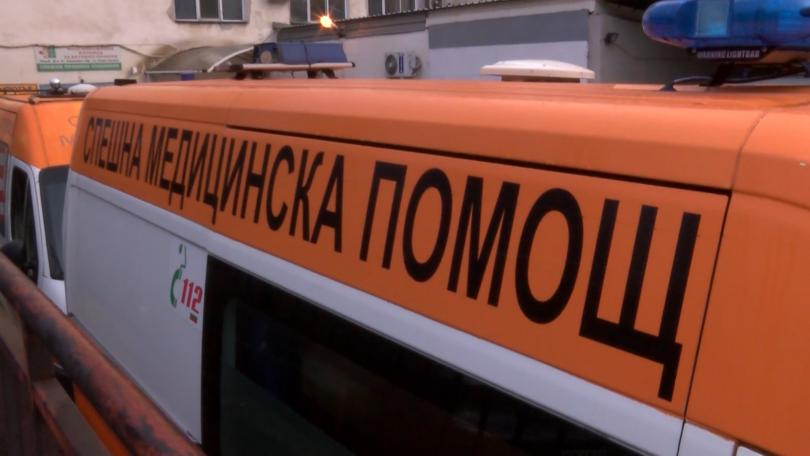 Две деца и 36-годишна жена са с опасност за живота