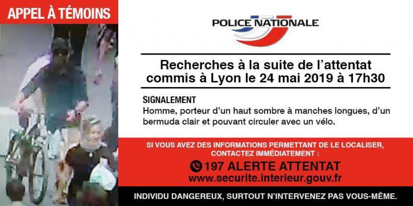 снимка 1 Полицията продължава да издирва заподозрян за взрива в Лион
