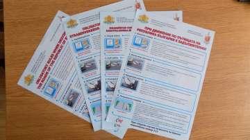 Започва раздаването на листовки на граничните пунктове за чуждите шофьори