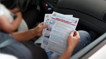 Раздават листовки със Закона за движение по пътищата на чуждите шофьори