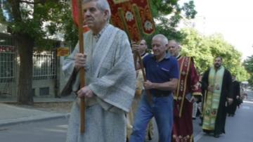 Ден за възпоменание на жертвите от Старозагорското клане