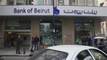 Демонстранти трошиха витрини и банкомати в столицата на Ливан