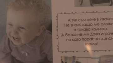 Благотворителна изложба в помощ на 3-годишната Лили