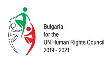 България бе избрана за член на Съвета по правата на човека на ООН