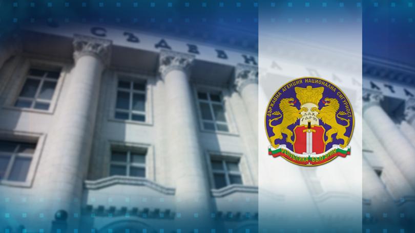 Главният прокурор изиска от ДАНС да предостави цялата информация, с