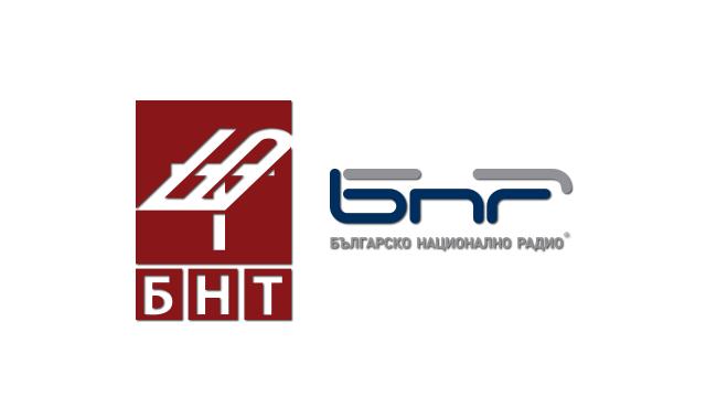 Парламентът прие промени, свързани с мандата на директорите на БНТ и БНР