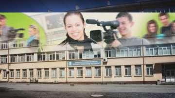 Ученици имат своя телевизия в гимназия Ломоносов