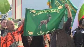 Протест на ловци и жители на Тутраканци заради обезщетенията за чума по свинете