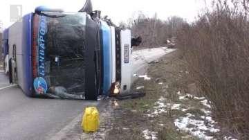 Автобус с 50 души катастрофира край Микре, 3-ма са загинали