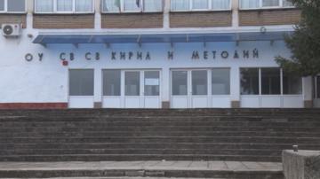 Случай на агресия в училище в Ловеч