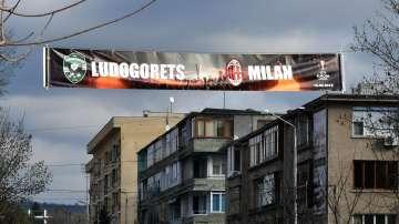 Гледайте СЕГА по БНТ: Българският шампион Лудогорец срещу Милан