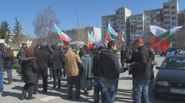 Протест срещу мюсюлмански молитвен дом в столичния квартал Люлин
