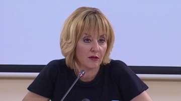 Годишен отчет на националния омбудсман Мая Манолова