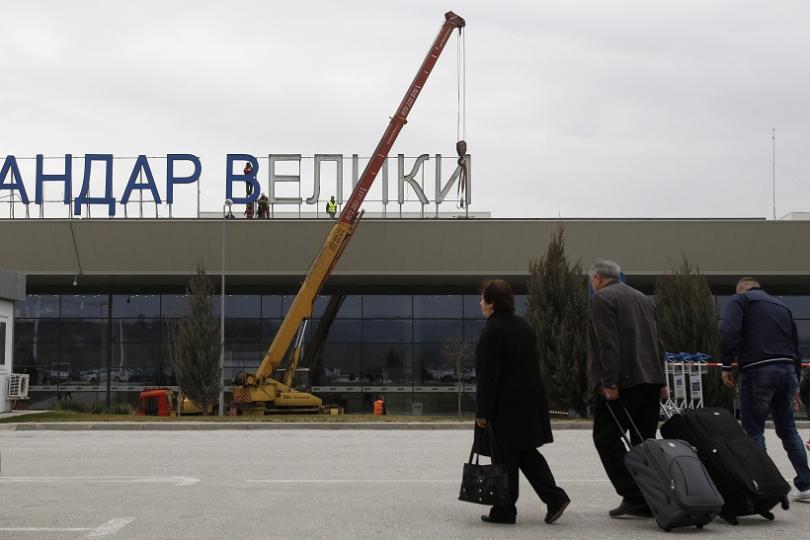 снимка 2 Зоран Заев изброи четири предложения за името на Македония