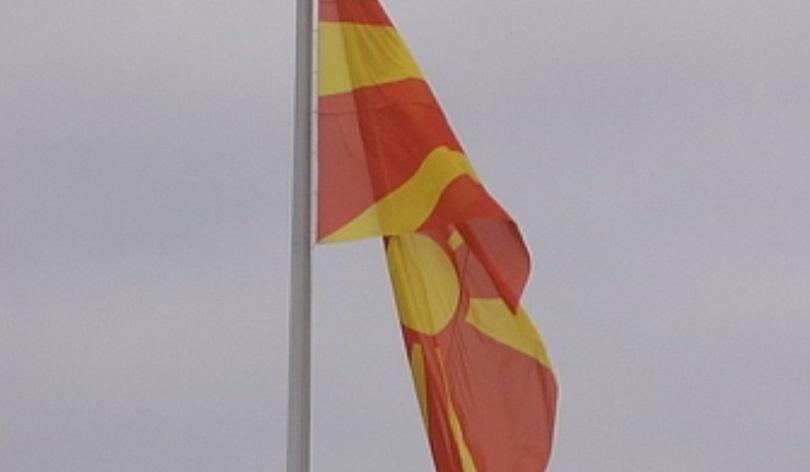 учредиха новия македонски парламент