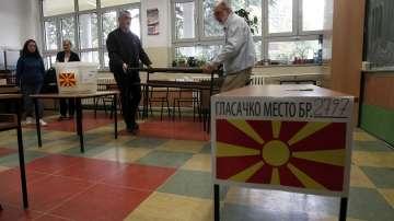 Започна гласуването на референдума на македонците, които живеят в чужбина