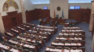 Македонският парламент започва последните дебати за името