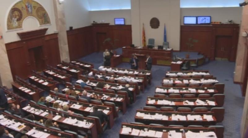 Македонска парламентарна комисия прие и последната поправка в конституцията, част