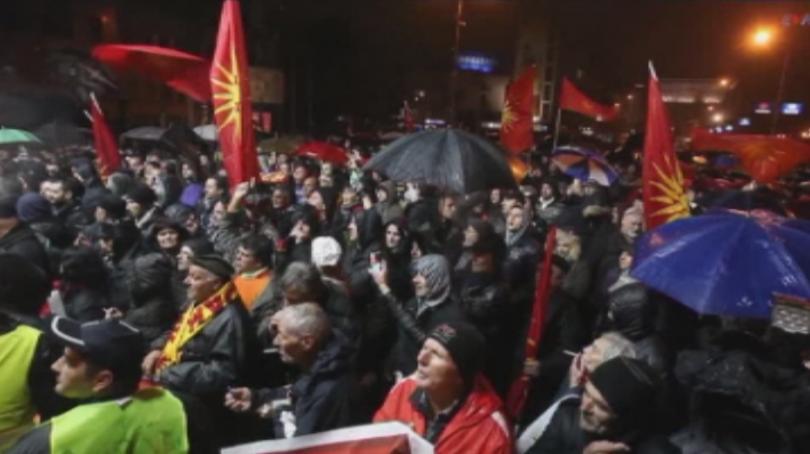 Нощ на протести в Македония срещу предстоящата промяна на името