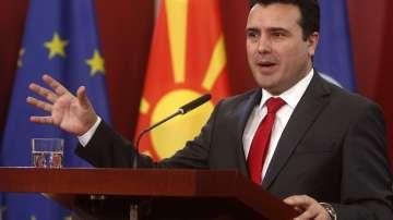 Македония реши за смяна на името, топката сега е в Гърция