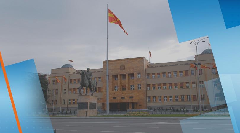 Премиерът на Северна Македония Зоран Заев призова за предсрочни избори,