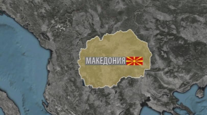 ВМРО-ДПМНЕ призова македонците да гласуват на референдума според убежденията си