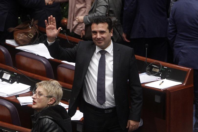 Историческо решение за Македония - с 81 гласа за парламентът