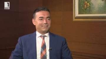 Македонският външен министър: Няма нужда от паметници, за да се чувстваме горди