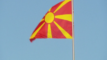 5 май ще бъде обявен за Ден на македонския език