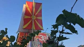 Световните лидери приветстваха официалното гласуване за името на Македония
