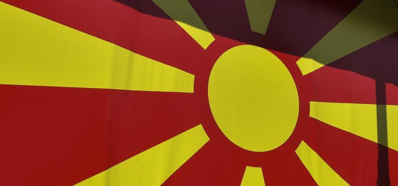 Ден за размисъл е преди президентските избори в Северна Македония.