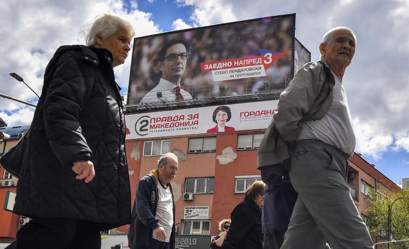 северна македония отново избират