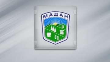 Община Мадан помага на Хитрино