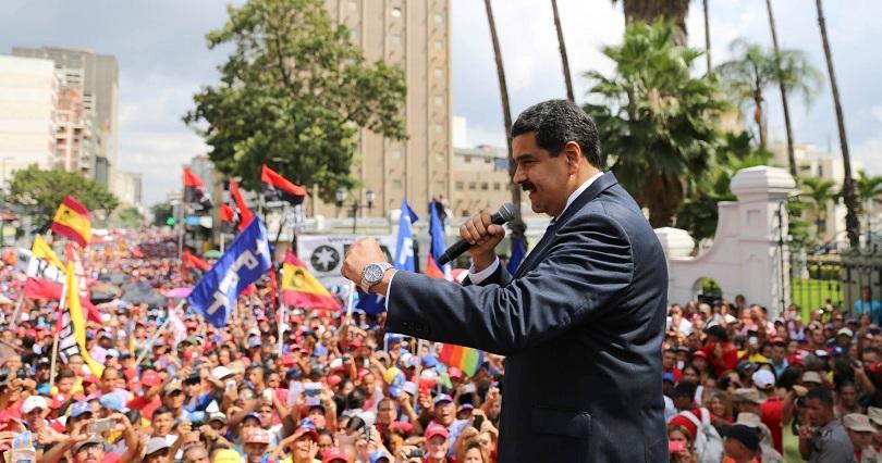 парламентът венецуела преустанови действията президента мадуро
