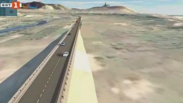 41% от пътя в Кресненското дефиле са подадени за одобрение в ЕК