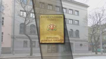ВСС и днес не излезе със становище по доклада на Еврокомисията