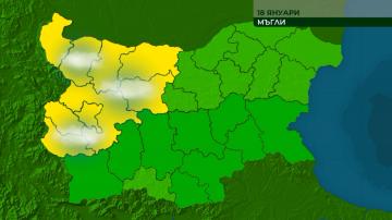 Жълт код за гъсти мъгли в 8 области в Северозападна България
